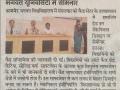 seminar news2
