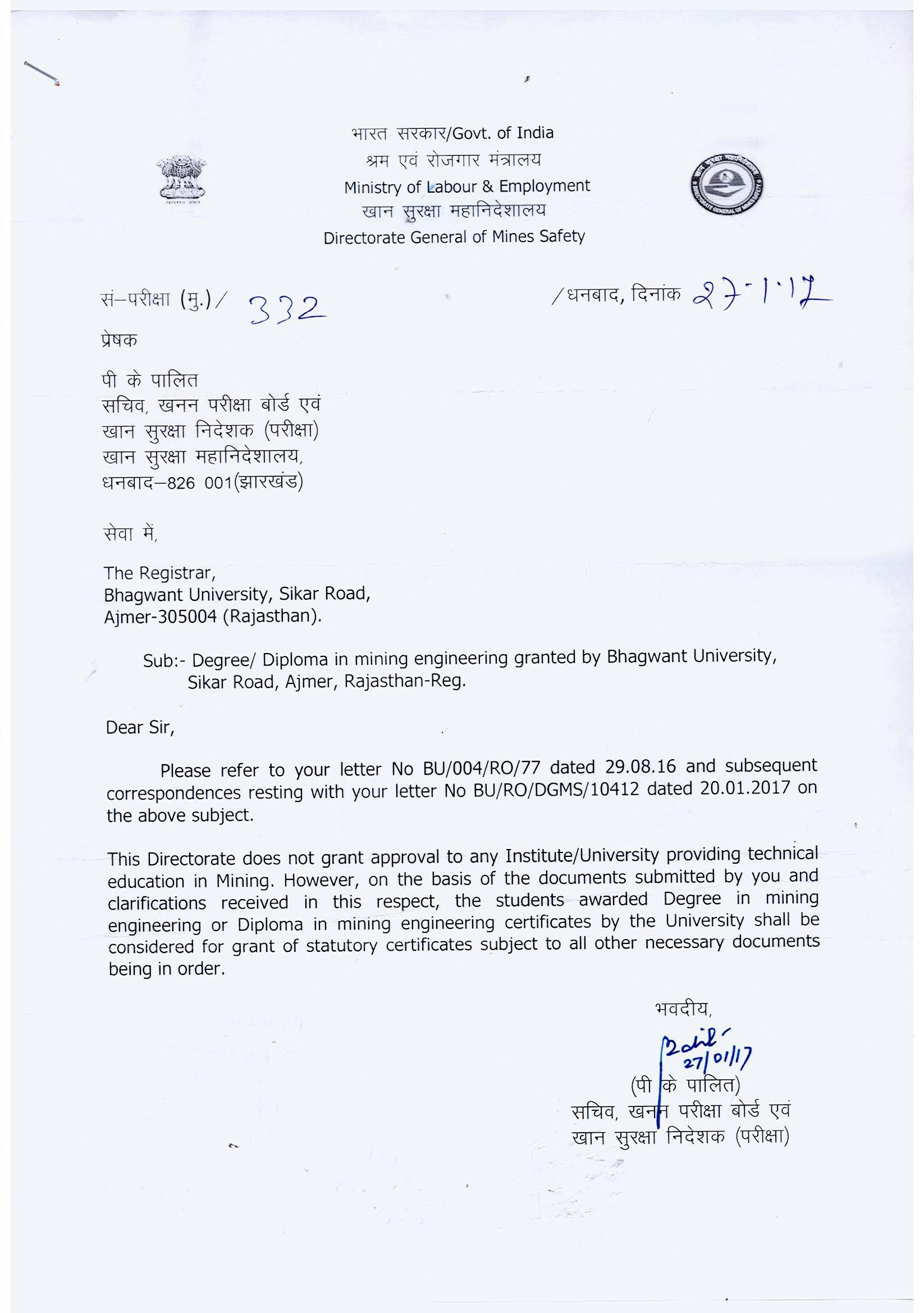 hr certification letter sample medical certificate