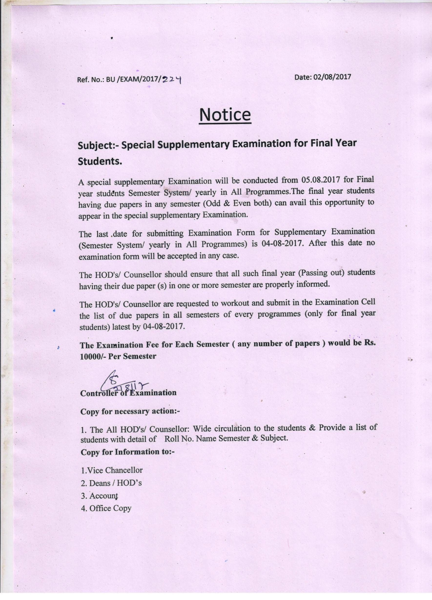 special-exam-ii-notice-001