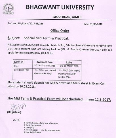 notice-for-b-sc-agri-special-mid-exam-2018-001
